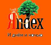 Яндекс для Вінди